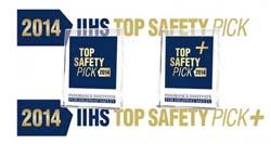 Самый безопасный автомобиль 2014